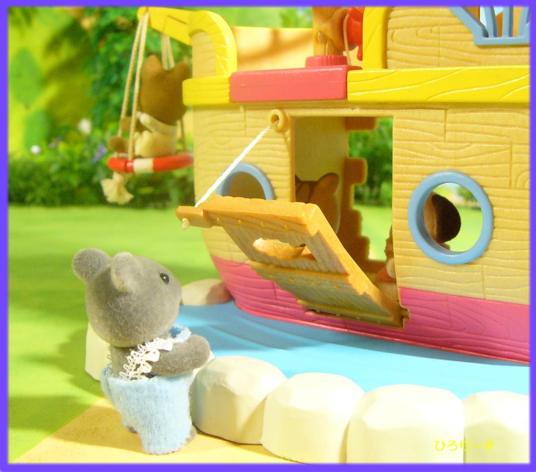 赤ちゃん広場のお船であそぼ 8