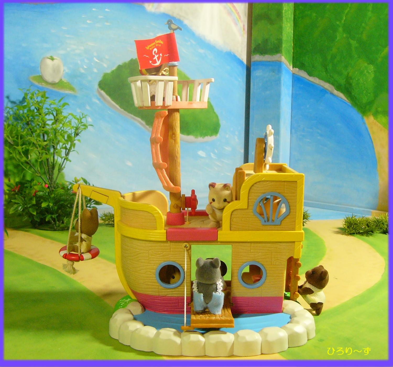 赤ちゃん広場のお船であそぼ 10