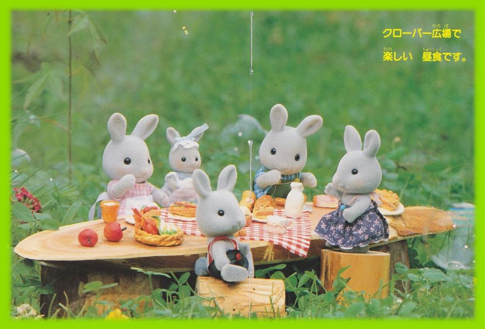 ウサギさんのハイキング 1