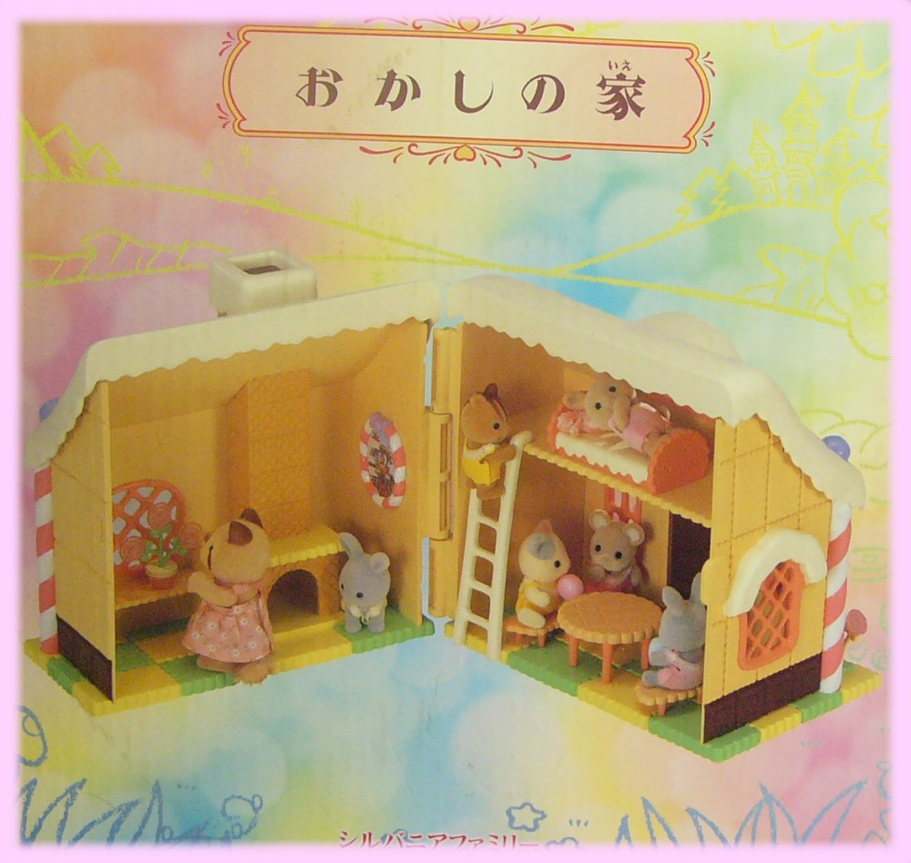 おかしの家 箱 3