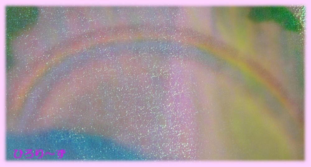おとぎの国 虹