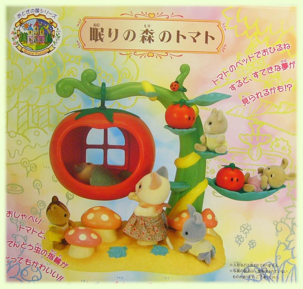 眠りの森のトマト 箱 1