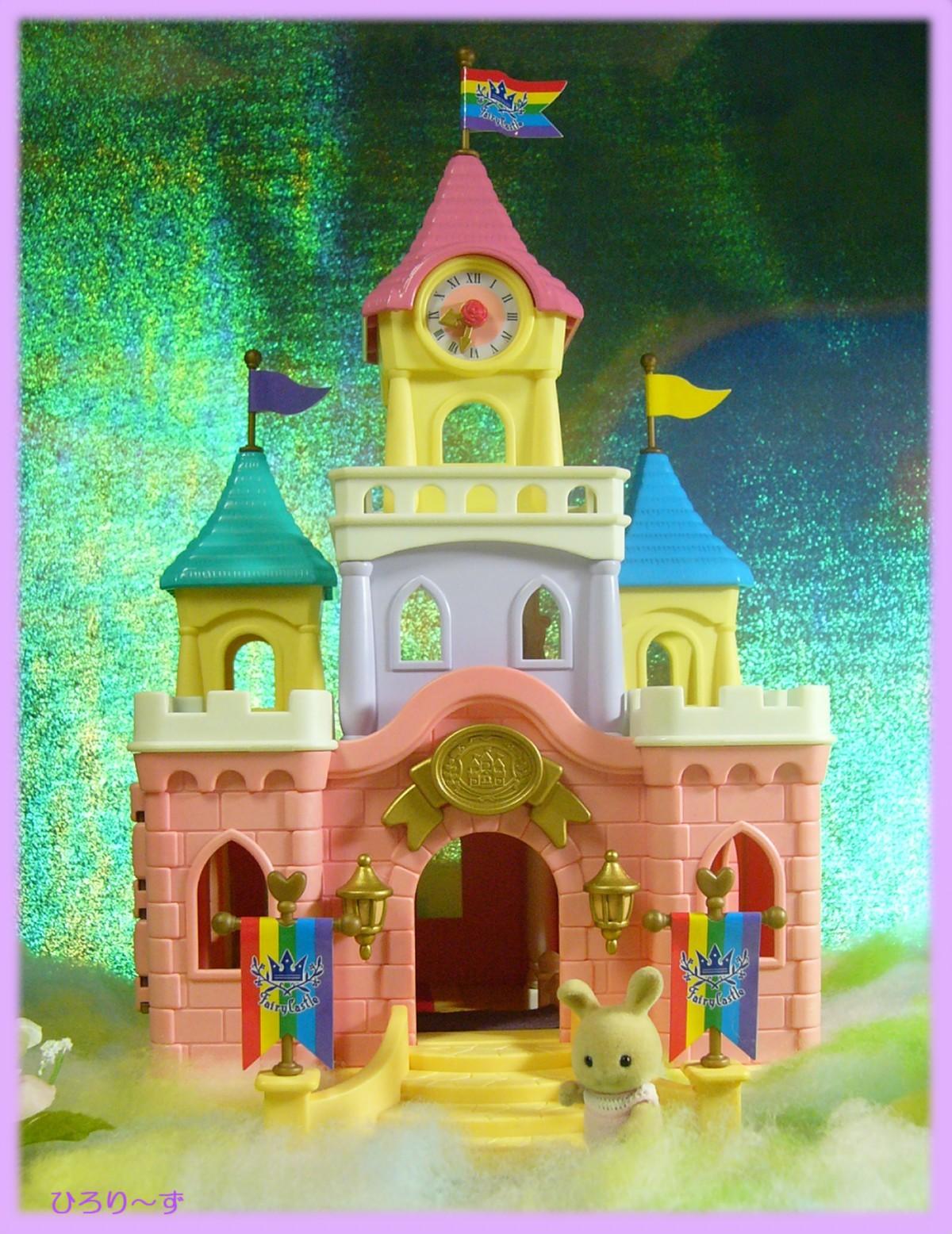 おとぎの城 1