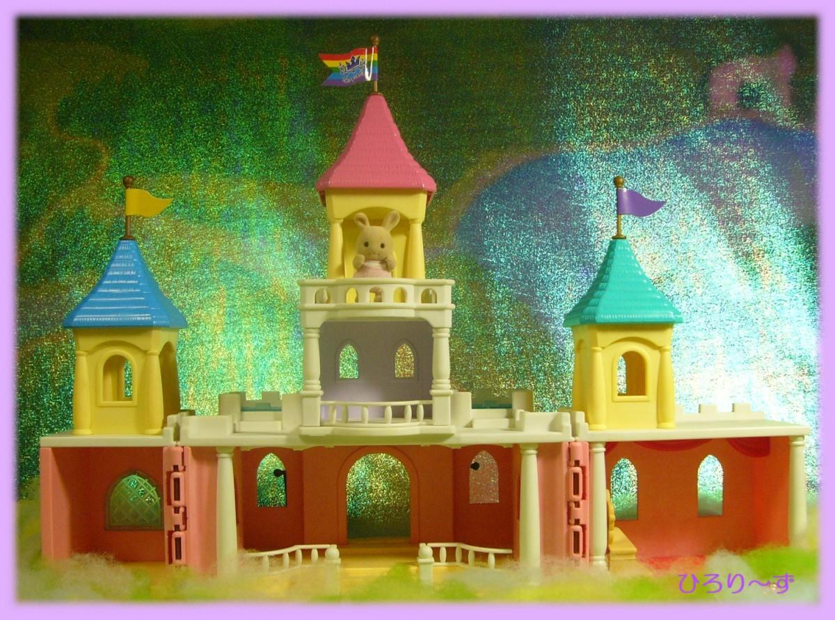 おとぎの城 7