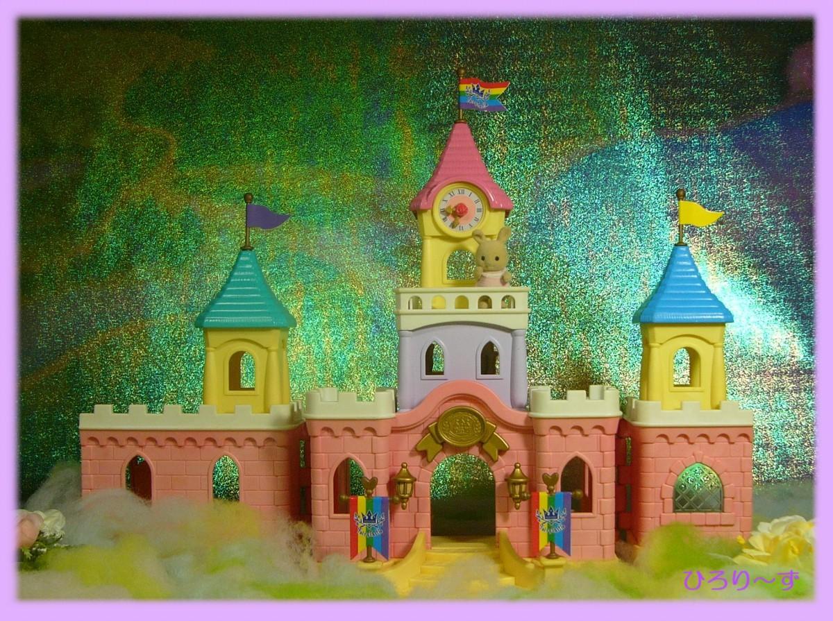 おとぎの城 8