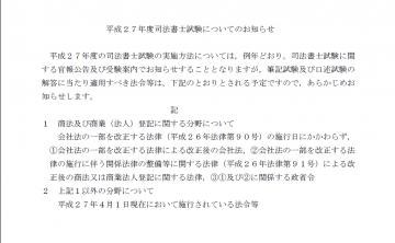 oashirase.png