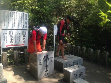 150425hatobukiyamatrailrunning (7)