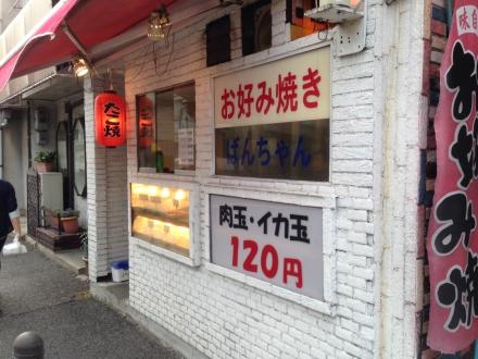 150523toyohashi (10)