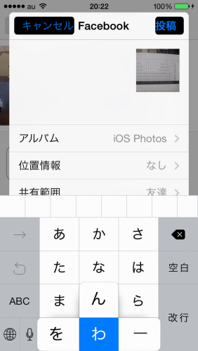 002607021637_1057_iphone.jpg