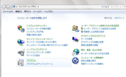 iorl_1.jpg