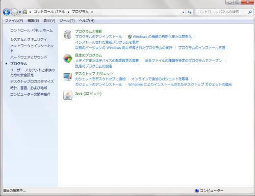 iorl_2.jpg