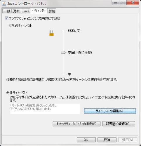 iorl_3.jpg