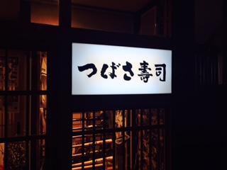 20153252.jpg