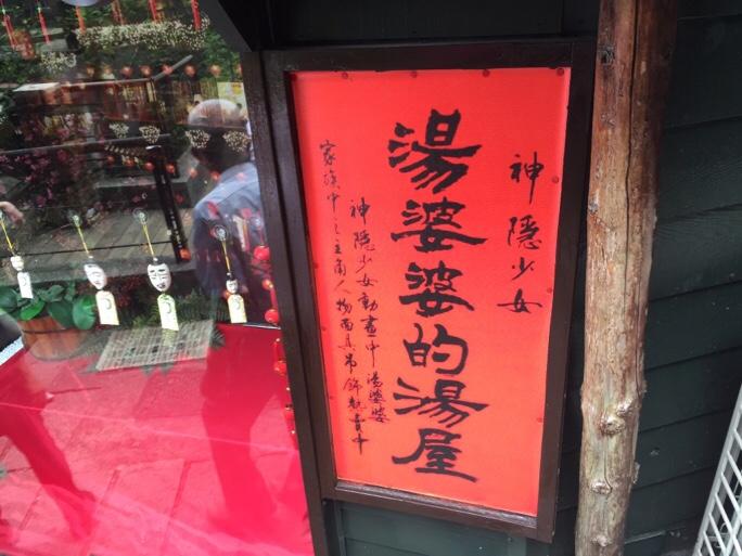 fc2blog_201505312226444e6.jpg