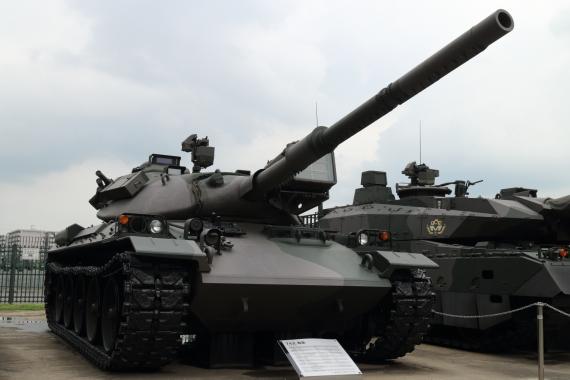 74式戦車1-S