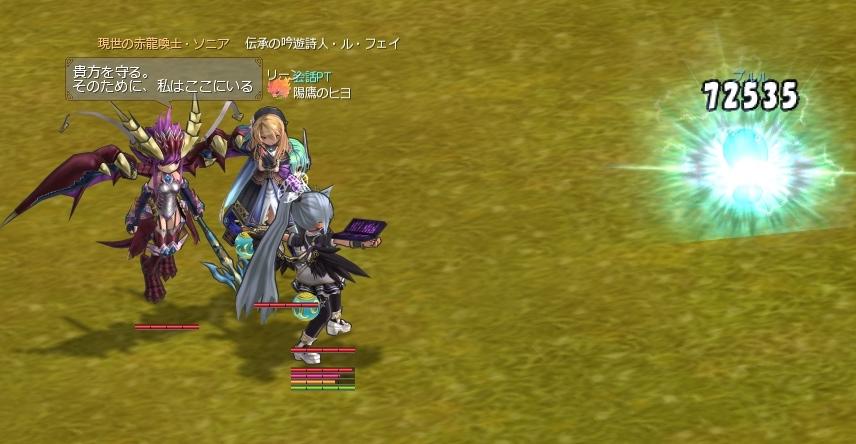 01_エフィMAXフレア