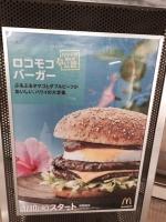 1503横浜駅2