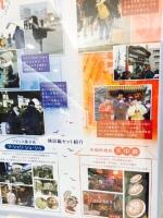 1506横浜駅11