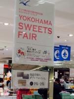1506横浜駅5