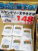 1506大倉山18