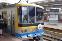 DSC06358j.jpg