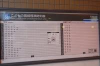 DSC06383j.jpg