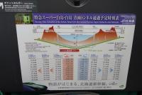 DSC06412j.jpg