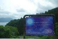 DSC07301j.jpg