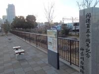 P2101051h.jpg