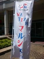 wattanmarusye10.jpg