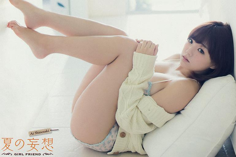 篠崎愛 夏の妄想
