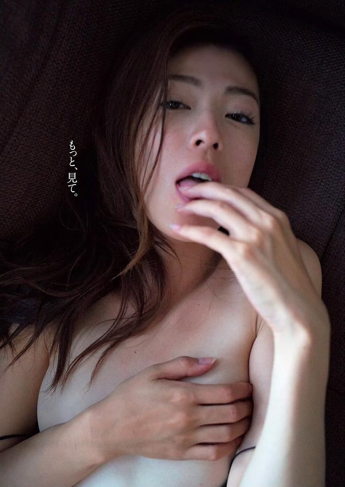 中村愛美 画像 5