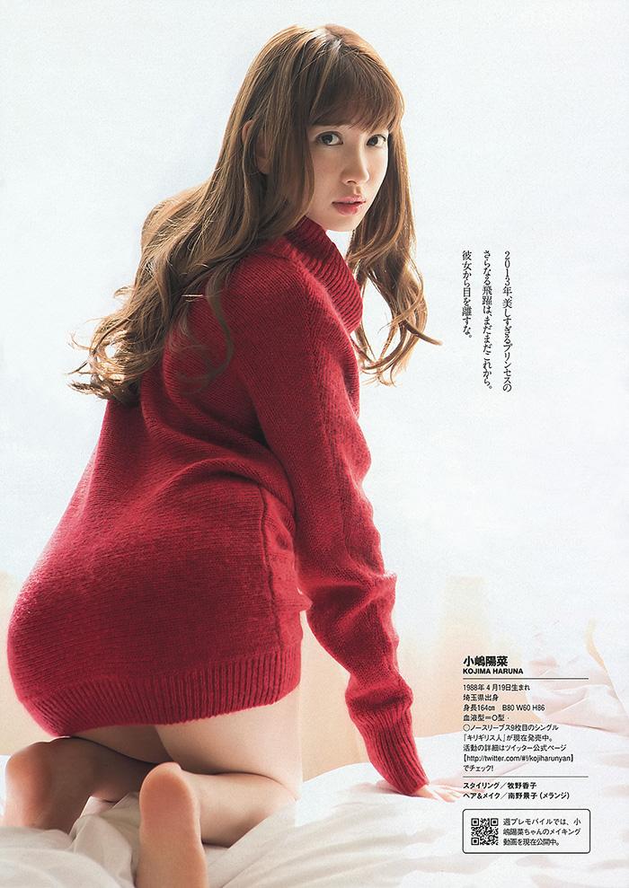 小嶋陽菜 画像 57