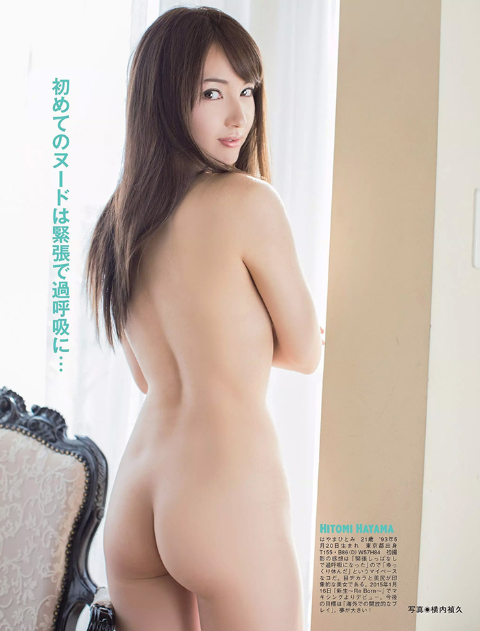 AV女優 葉山瞳 画像 3