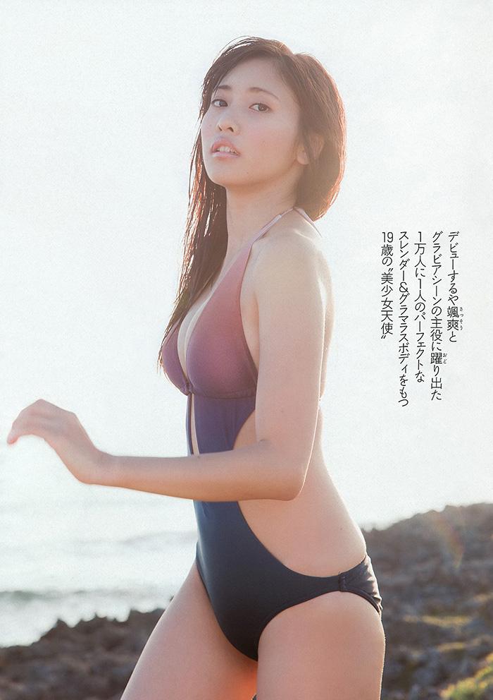 佐野ひなこ 画像 3