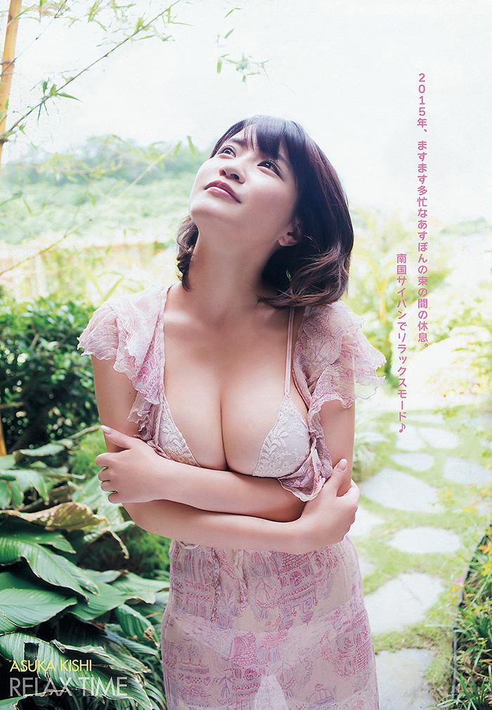 岸明日香 画像 34
