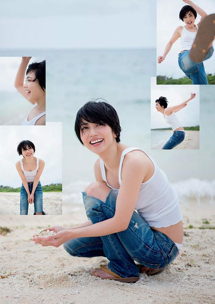 遠藤久美子 画像 13