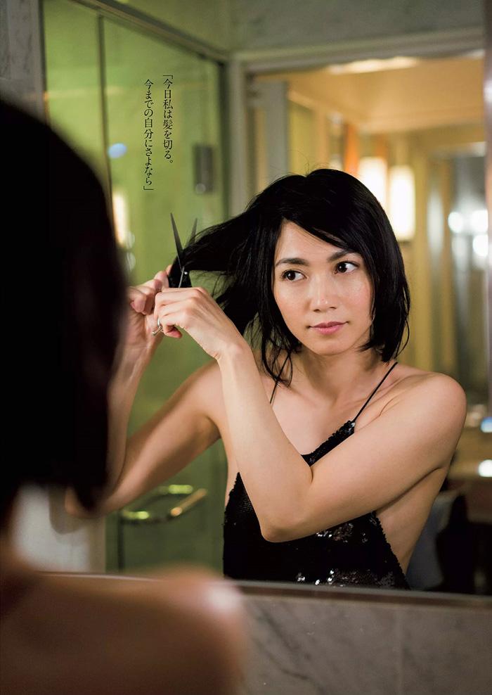 遠藤久美子 画像 7