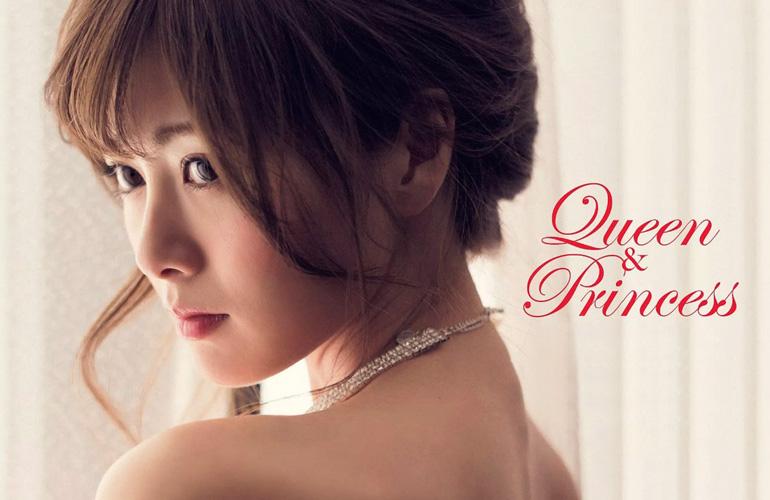 白石麻衣 Queen & Princess