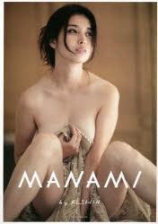 MANAMI BY KISHIN
