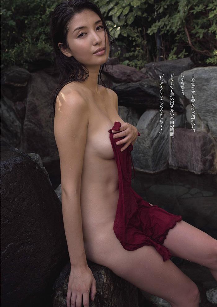 橋本マナミ 画像 12