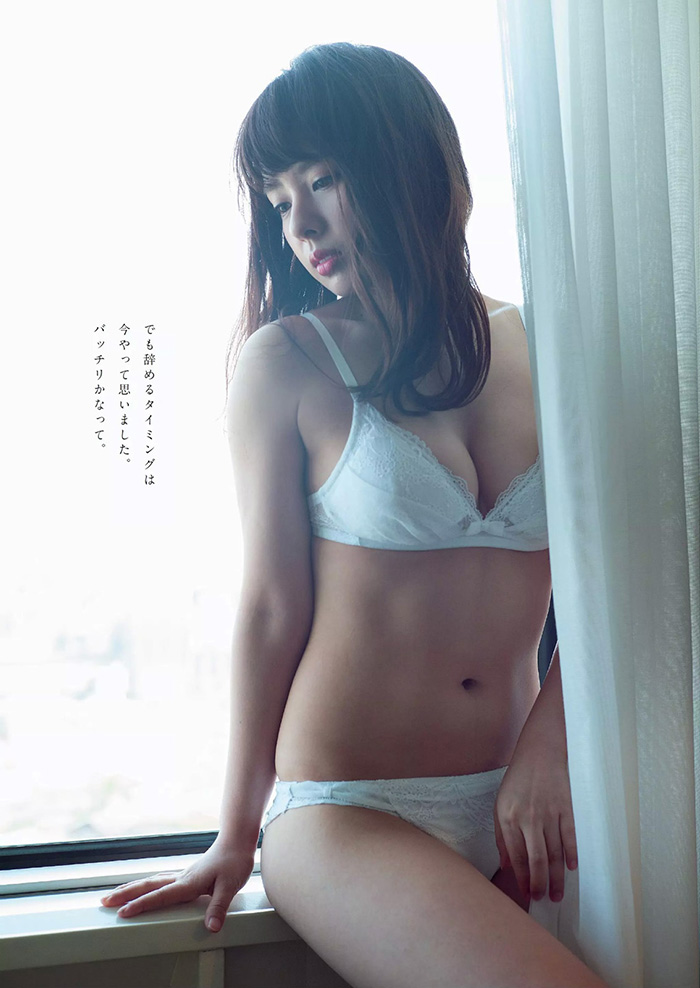 山田菜々 画像 3