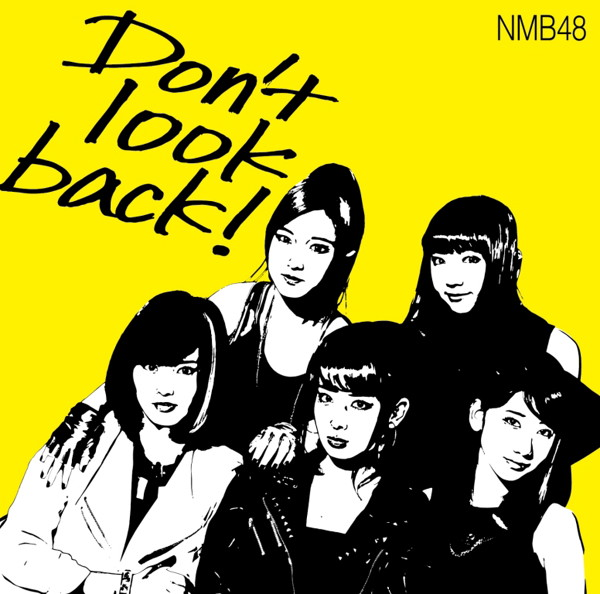 NMB48/Don't look back!