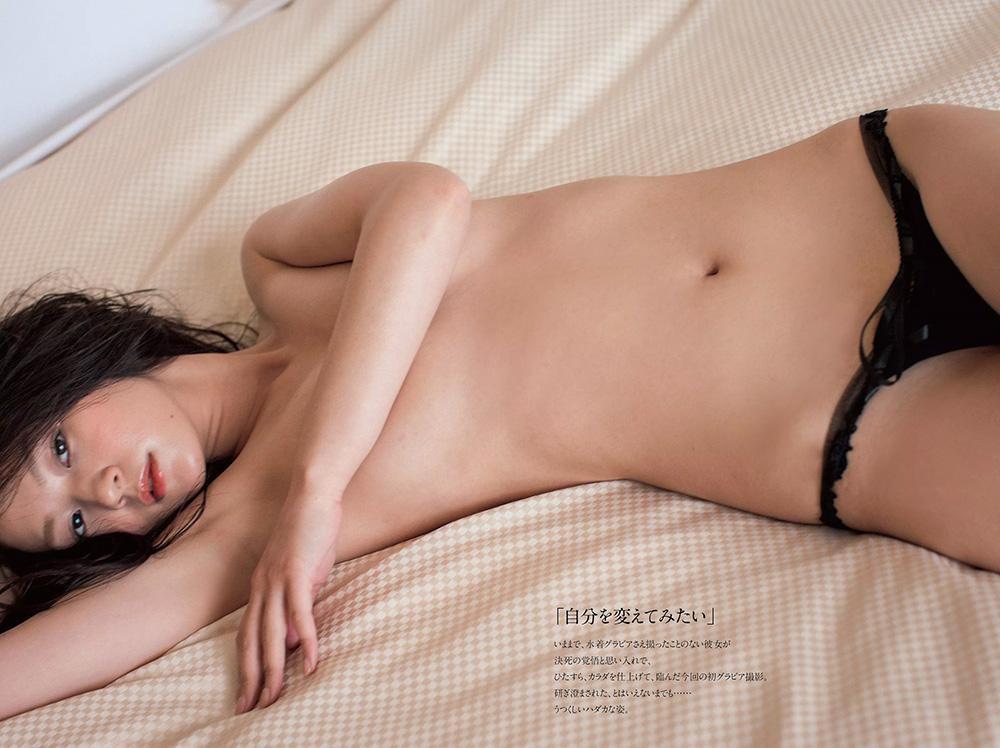 細谷レナ 画像 4