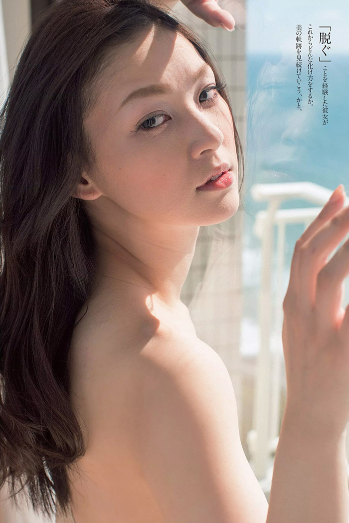 細谷レナ 画像 6