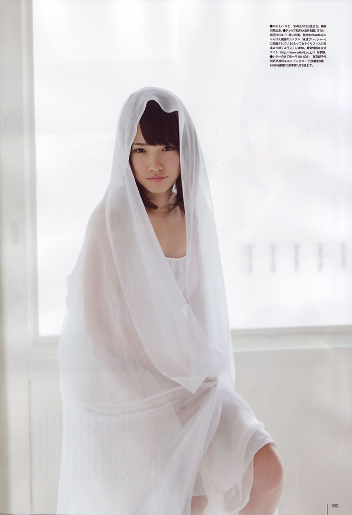 川栄李奈 画像 8