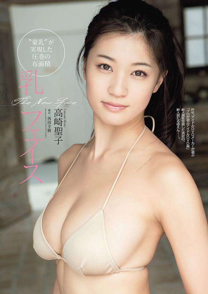 高崎聖子 画像 26