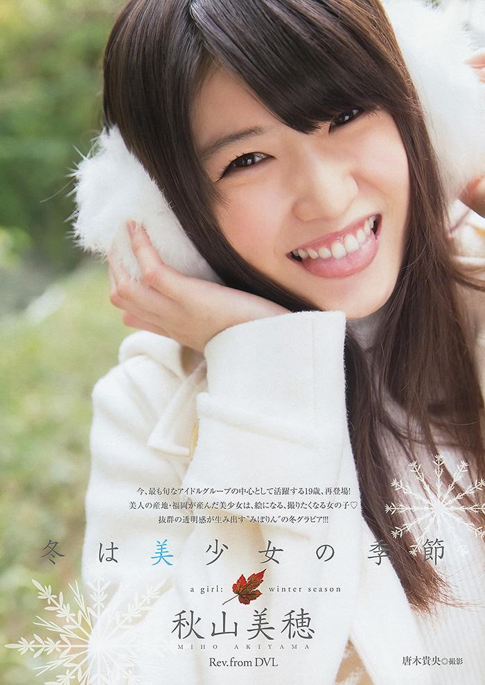 可愛い女の子 ハニカミ画像 36 15