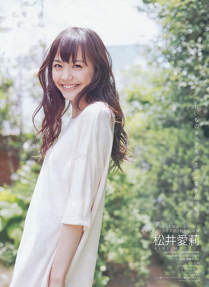 可愛い女の子 ハニカミ画像 36 2