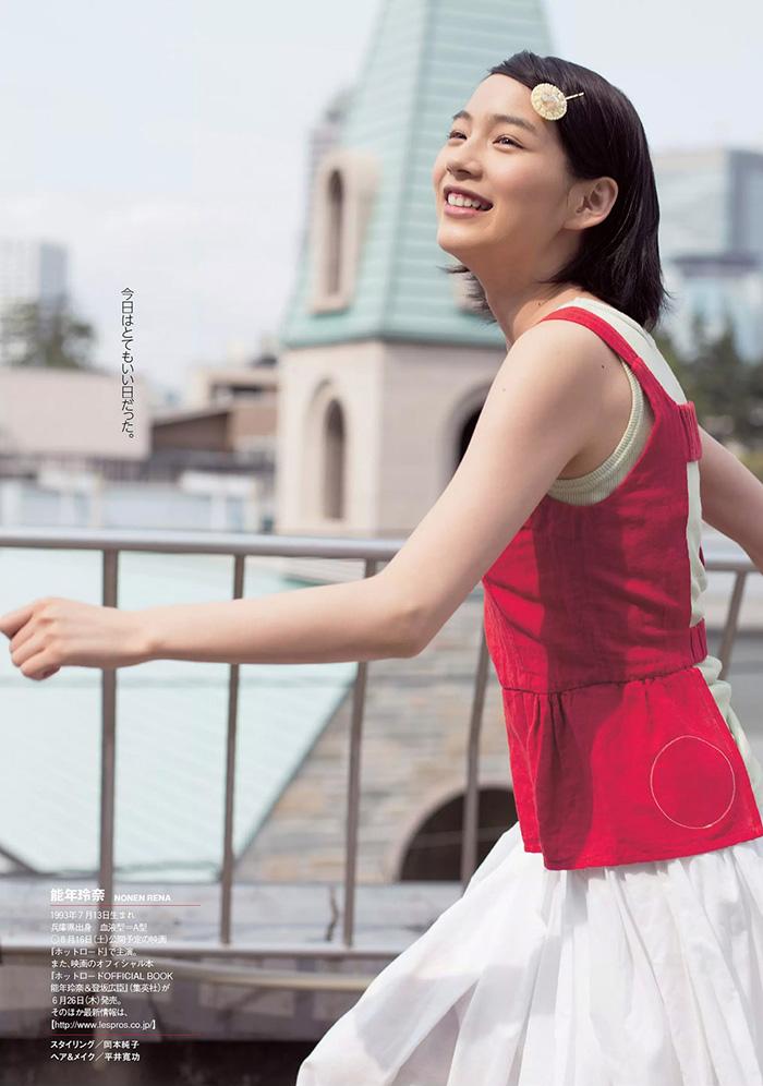 可愛い女の子 ハニカミ画像 36 23